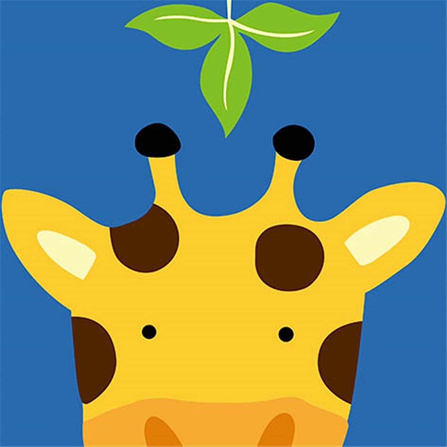 YEESAM ART New Paint by Numbers for Kids Children Beginner - Animal Giraffe & Green Leaves 8x8 inch Linen Canvas - DIY Number Painting (Giraffe)