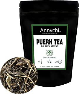 Raw Puerh Tea Loose Leaf (25 Cups) - Fermented Ripe Yunnan Puerh Tea Organic - 5 Years Aged Loose Leaf - Caffeine Level High - Weight Loss Tea - Aged Black Tea Puerh from China - 1.76 Ounce