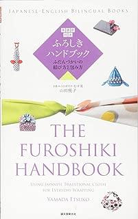 The Furoshiki Handbook (Japanese-English Bilingual Books)