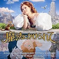 ENCHANTED: ORIGINAL SOUNDTRACK by V.A. (2008-03-05)