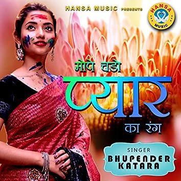 Mope Chado Pyaar Ka Rang - Single