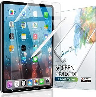 ベルモンド iPad Air 10.9 (第4世代 2020) / iPad Pro 11 (第3世代 2021 / 第2世代 2020 / 第1世代 2018) 透明 フィルム 日本製 液晶保護フィルム 高透過 高光沢 指紋防止 気泡防止 B...