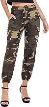 JTANIB Women's Camo Joggers High Waisted Slim Fit Cargo Pants with Pockets