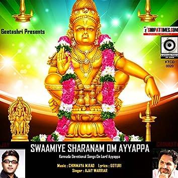 Swaamiye Sharanam Om Ayyappa