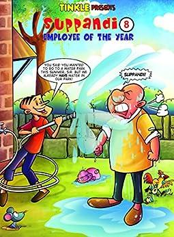 Suppandi Volume 8—Employee of the Year by [Rajani Thindiath]