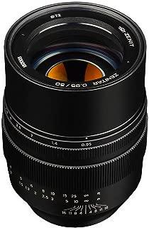 Zenitar 50mm f/0.95 Lens for Sony E Mount (Zenitar 50mm f/0.95 Lens for Sony E Mount)
