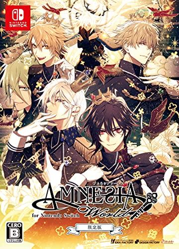 AMNESIA World for Nintendo Switch 限定版/