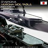 VERONAサイドテーブル ホンダ オデッセイ RB1/2系 フロント用 左側 艶消しフルブラック仕様