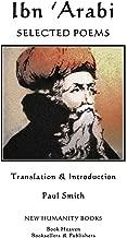 Best ibn arabi poems Reviews