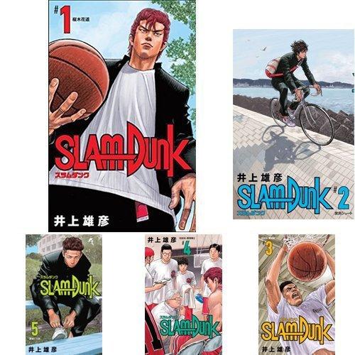 SLAM DUNK 新装再編版 全20巻 新品セット (クーポンで+3%ポイント)
