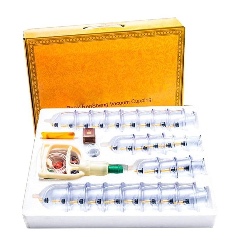 フォアマンする関係する30カップマッサージカッピングセット、真空吸引磁気ポンププロフェッショナル、ボディマッサージの痛みを軽減する理学療法ポンプガン延長チューブで毒素を排出