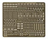 1/700 WWII 日本海軍 艦載機 (太平洋戦争後期)アップグレードセット (タミヤ 31516 & ピットロード S26用)