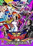 スーパー戦隊シリーズ 機界戦隊ゼンカイジャー VOL.2 [DVD]