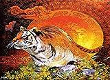 LWEEHNF Rompecabezas de Madera 1000 Piezas para nios Nios Adultos Juguetes educativos Nio Juego de Fiesta Coleccionable Zodiac Tiger