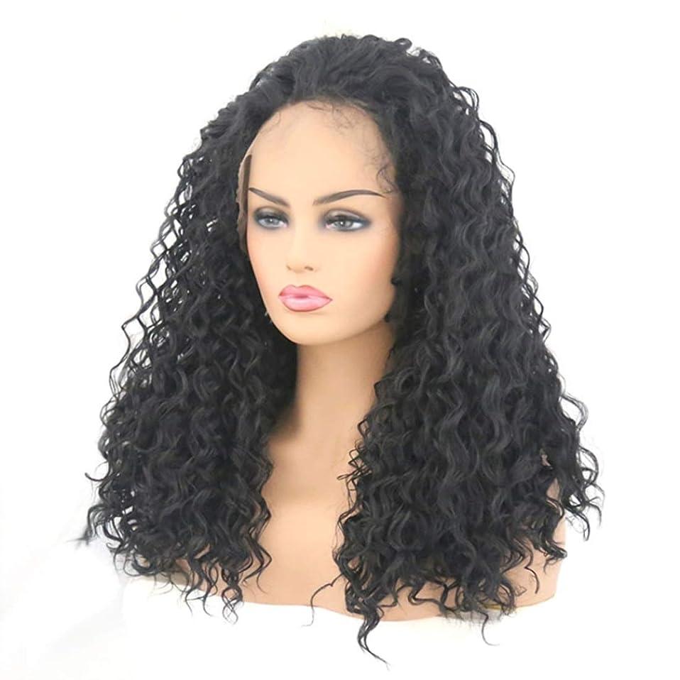 接続詞累積平らにするSummerys 女性のための黒の小さな巻き毛の長い巻き毛のフロントレース高温シルク