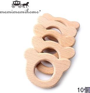Mamimami Home 歯固め カミカミ 木の動物 10個 くま 木製ペンダント 赤ちゃんのおもちゃ 知育玩具 安全 FDA認可済