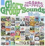 ザ・G.S 栄光のグループサウンズ