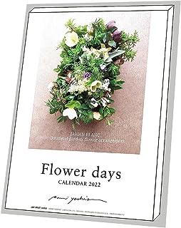 2022年 フラワーデイズ(週めくり) カレンダー 1000120084 vol.041