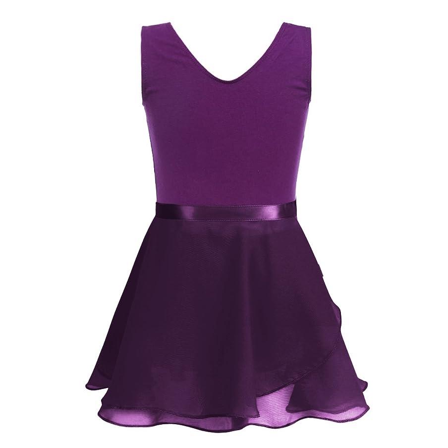 Freebily Girls Team Basic Tank Leotard with Separate Wrap Skirt Dance Ballet Tutu Dress Outfit Gymnastics Training Activewear