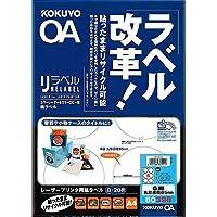 コクヨ カラーレーザー カラーコピー ラベル 6面 丸型 LBP-80398 Japan