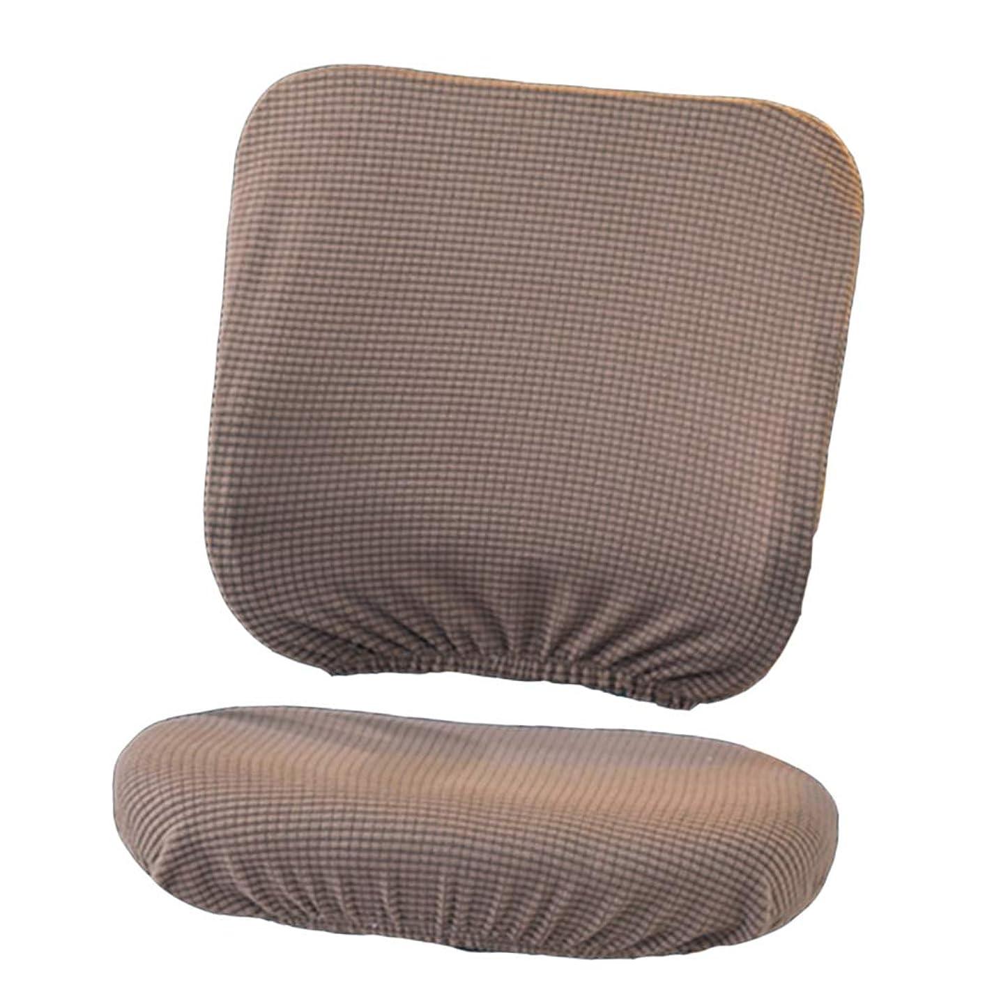 放映ミシン悲しいことに回転椅子カバー 事務椅子カバー オフィスチェアカバー 椅子カバー 伸縮性 洗える 選べる9色 - ブラウン