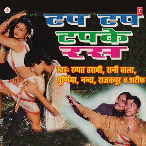 Gulam Dastgeer & Harish