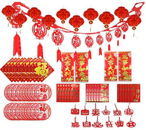 75 Pieces Chinese New Year Decoration Set, including Chinese Couplet, Fu Character Hanging Garland, Fu Sticker, Red Lantern, Red Envelopes, Felt Hanging Ornaments for 2021 Spring Festival Party Decor
