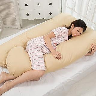 Almohada Lateral Mujeres Embarazadas Almohada Proteger la Cintura Versátil Tipo U Almohada Almohada de Cintura Cuidado Abdomen Ajustable Almohadilla de Lactancia Desmontable 100% algodón Aumentar