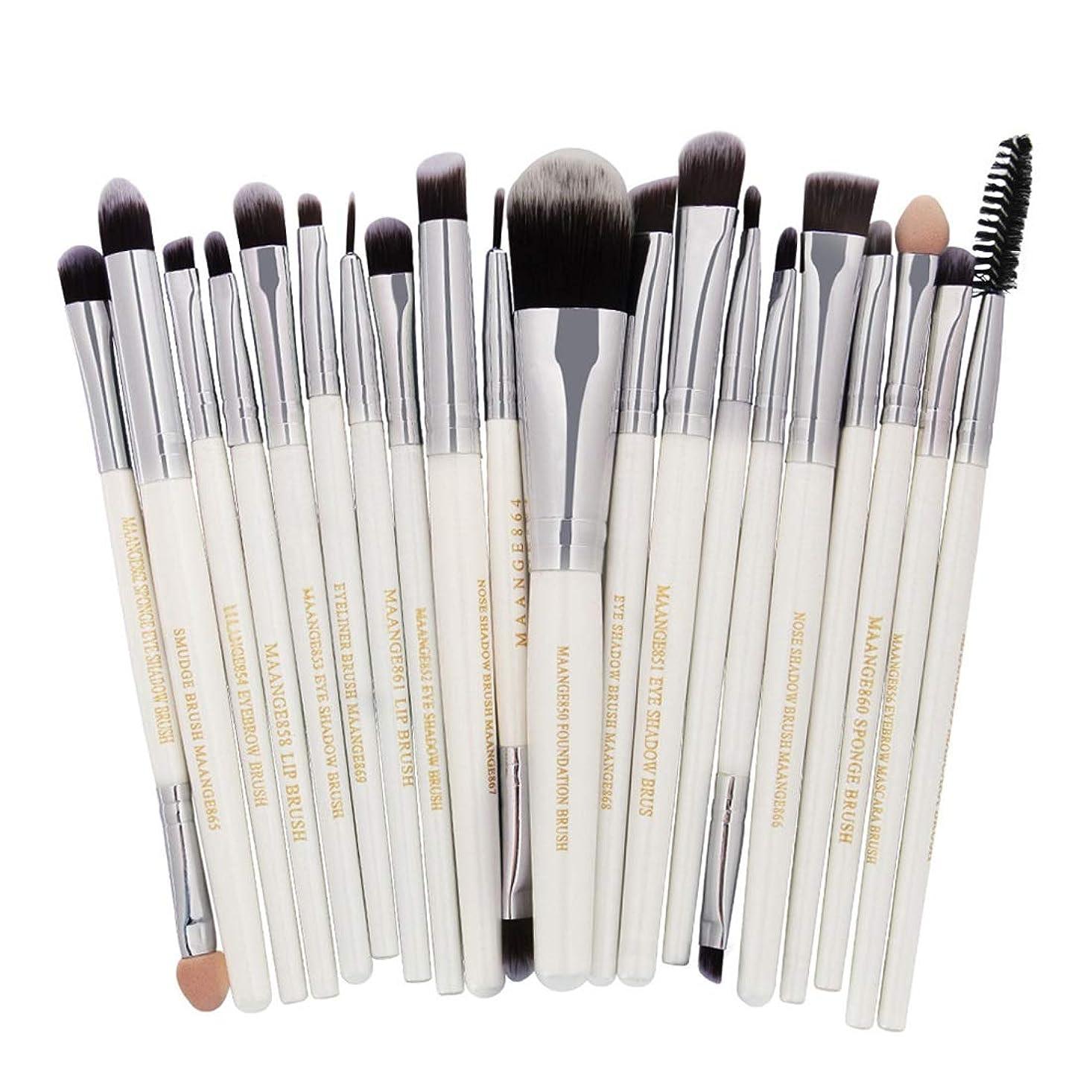 周辺ごちそう叫び声Aikemi kasur 1の化粧筆セット用具の洗面用品のキットのナイロン化粧品のアイメイクブラシ20 (色 : Silver)