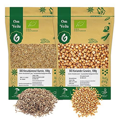 BIO Kreuzkümmel + BIO Koriander   Indische Gewürze SET   Organic Bio-zertifiziert DE-ÖKO-039   Kumin Cumin Jeera Coriander SET   Für Gesunde Küche und Tee   200g