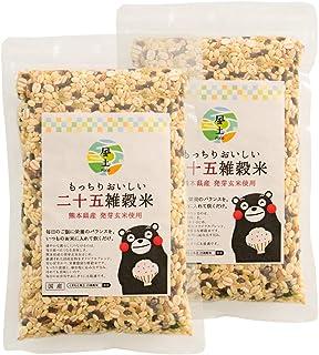 くまもと風土 雑穀米 国産 25雑穀米 熊本県産発芽玄米使用 くまモン 袋 200g×2袋 計400g ダイエット 玄米 アマランサス キヌア