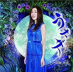 岩波理恵「雨のメランコリー」のCDジャケット