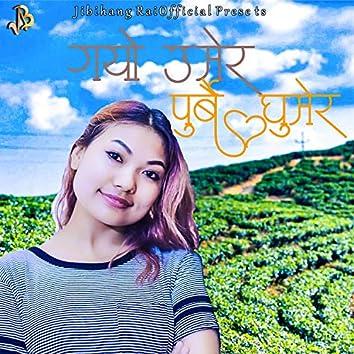 Gayo Umera Purbai Ghumera (feat. Sunita Thegim & Shree Kumar Rai)