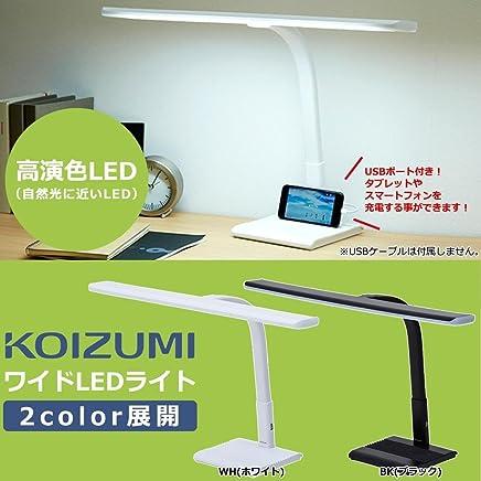 KOIZUMI コイズミファニテック ワイドLEDライト ■2種類の内「PCL-711?WH(ホワイト)」のみです