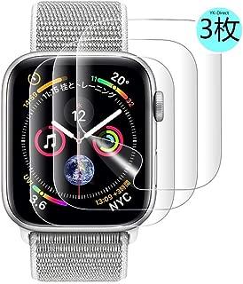 2019最新の製造プロセス Apple Watch 38mm TPUフィルム iWatchフィルム Apple Watch S3 38mm フィルム Apple Watch Series 3 アップルウォッチ3 38mm フィルム 気泡ゼロ 全面保護 透過率99.99% 指紋防止 手触り抜群 38mm 3枚
