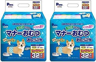 P.one 通販用 男の子のためのマナーおむつ おしっこ用 ビッグパック 中型犬 32枚入×2個 (ケース販売)