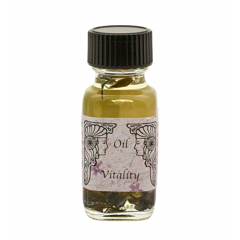 言うまでもなく寓話個人的なアンシェントメモリーオイル バイタリティ Vitality 活気 2017年新作 (Ancient Memory Oils)