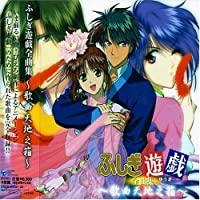 Fushigi Yuugi Complete Vocal Collection: Music Box of Heaven and Earth by Japanimation (2006-03-22)