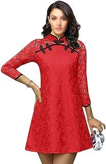 Women's Knee Length Qipao Dress Red Chinese Wedding Dress Cheongsam
