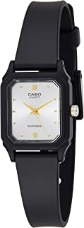 Casio Women's White Dial Resin Analog Watch - LQ-142E-7ADF