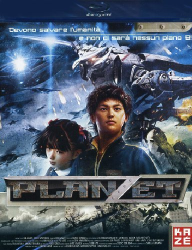 Planzet [Blu-Ray] [Import]