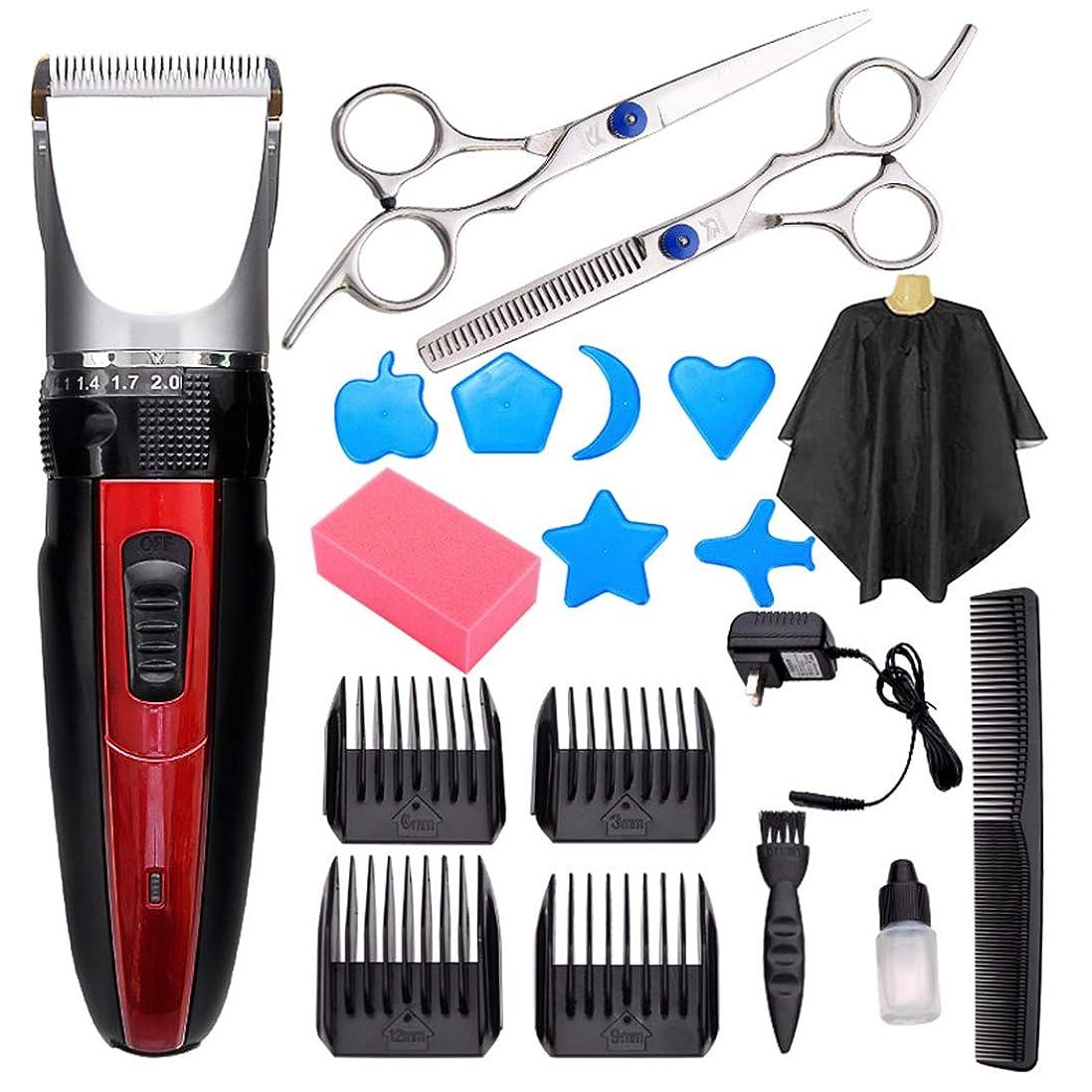 政治家注入する非互換男性のバリカン、毎日の家の毛の切断の使用のためのシェーバーの充電のヘアカットの必要なクリーニング-red