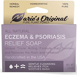 Marie's Original Eczema Face Soap Body Wash Bar – All Natural Psoriasis, Dermatitis Treatment for Dry Itchy Flaky Skin Rel...