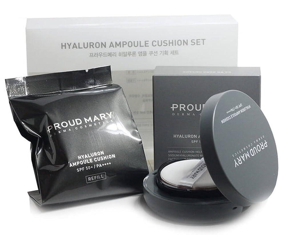絶望普遍的な出力[プラウドメアリー] Proud Mary ヒアルロン酸 アンプルクッション 肌色タイプ補正 水分保護膜形成 紫外線遮断 SPF50+PA+++ 本品15g+お代わり15g 海外直送品 (Hyaluron Ample Cushion Skin Tone Correction Moisture Protection Shielding Whitening wrinkle improvement UV protection SPF50 + PA +++ 15g + Refill 15g)