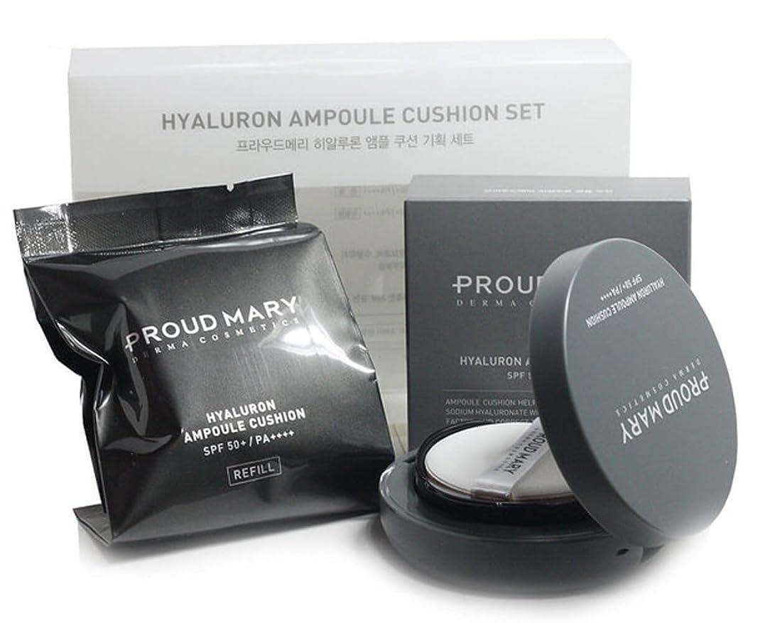 劇的ブランクピンポイント[プラウドメアリー] Proud Mary ヒアルロン酸 アンプルクッション 肌色タイプ補正 水分保護膜形成 紫外線遮断 SPF50+PA+++ 本品15g+お代わり15g 海外直送品 (Hyaluron Ample Cushion Skin Tone Correction Moisture Protection Shielding Whitening wrinkle improvement UV protection SPF50 + PA +++ 15g + Refill 15g)