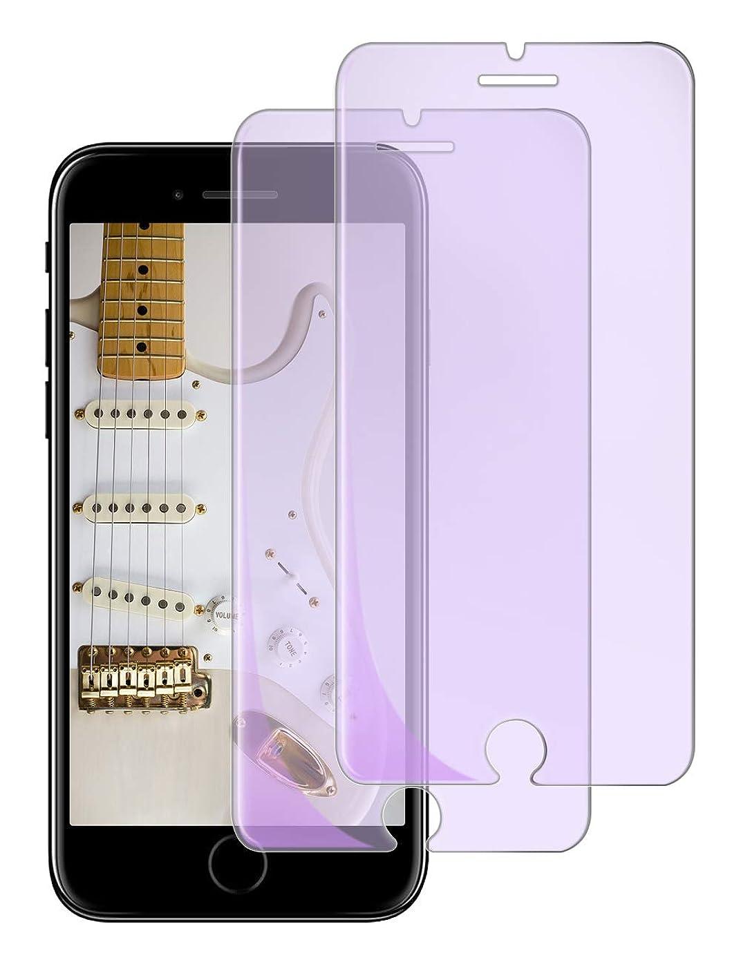 アドバイス代わりに受けるiPhone 8plus / iPhone 7plus ガラスフィルム ブルーライトカット アイフォン 8/7 プラス 強化ガラス液晶保護フィルム 日本製素材旭硝子製 2.5D musikk 【2枚セット/最高硬度9H /3D Touch対応/飛散防止/指紋防止/透過率99%/ 気泡ゼロ/貼付け簡単】 (iPhone 8plus/7plus 5.5インチ)