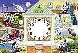 YYW clásico Rompecabezas de Madera Thomas & Friends Tell Time Juego Educativo Familiar de Mano móvil (29,5 x 19,7 Pulgadas)