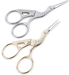 2 pc Premium Rounded Tip Scissors, Multi-purpose Stainless Steel Beauty Grooming Kit for Nail, Eyebrow, Eyelash, Dry Skin, Nose Hair