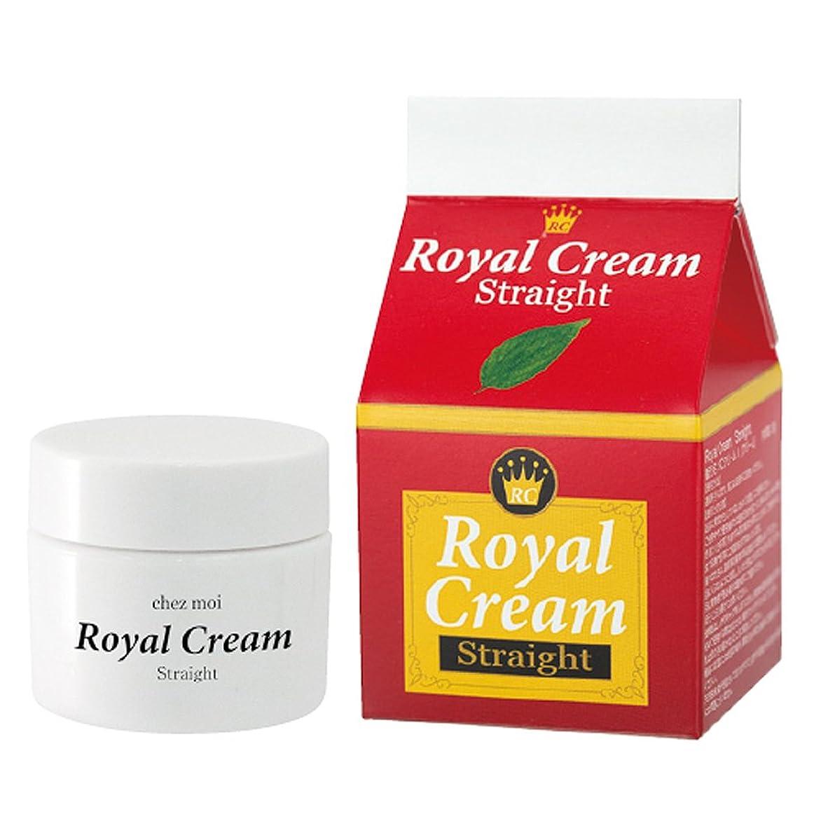 赤字スリット中世のシェモア Royal Cream Straight(ロイヤルクリームストレート) 30g