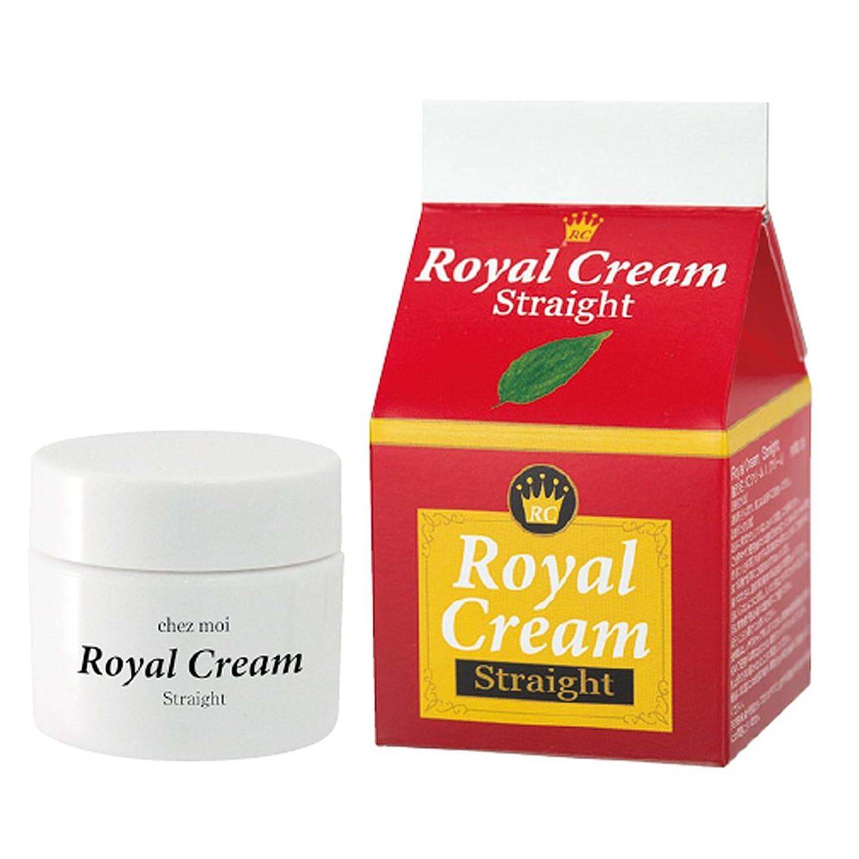 摂動不誠実バインドシェモア Royal Cream Straight(ロイヤルクリームストレート) 30g